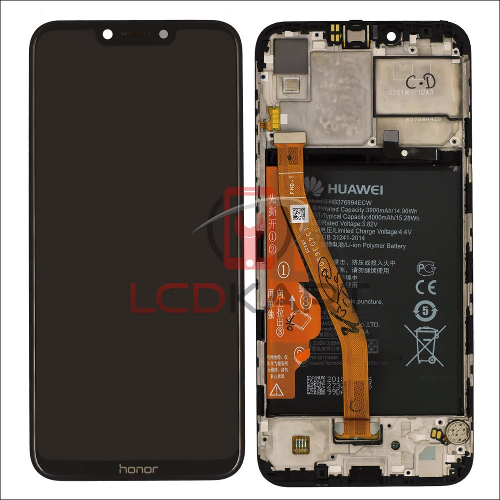 Honor Play Display Replacement